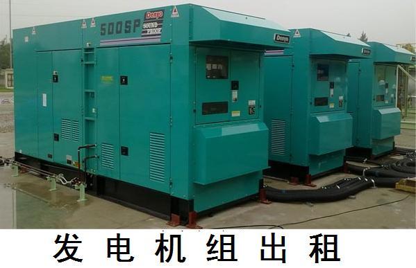泰州会展二手发电机