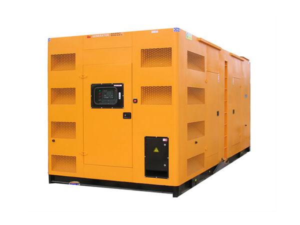 海陵500-600KW静音发电机组
