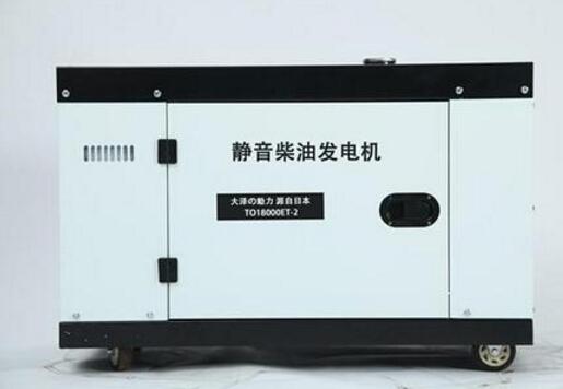 泰州二手科克12kw小型柴油发电机组